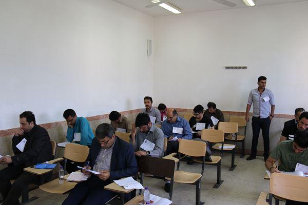 کنکور کارشناسی ارشد سال 95 دانشگاه آزاد در لاهیجان (79)