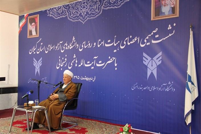 لزوم همکاری دانشگاه برای احیای تالاب انزلی/تا به حال خطرها را از دانشگاه آزاد اسلامی برطرف کردهایم