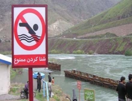 احتمال غرق شدن شهروندان در رودخانه ها و کانال های آبرسانی گیلان