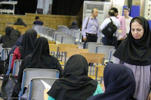 امتحانات دانشگاه آزاد لاهیجان (13)