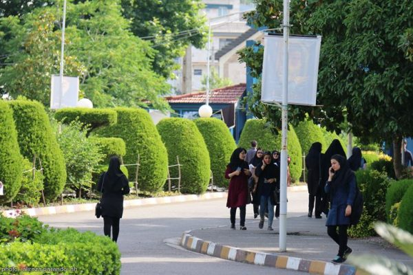 امتحانات دانشگاه آزاد لاهیجان (2)