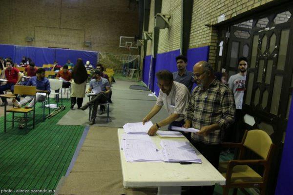امتحانات دانشگاه آزاد لاهیجان (23)