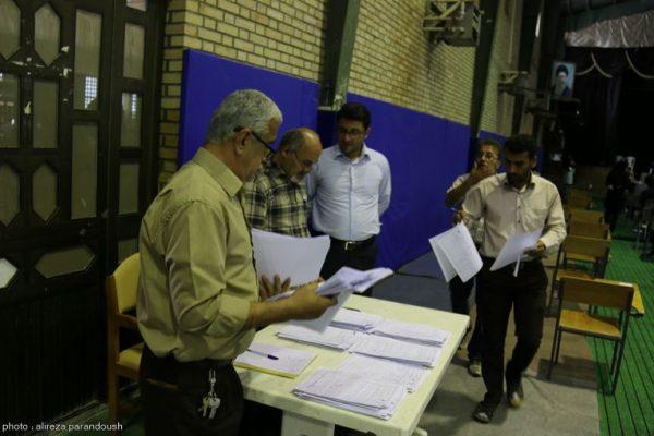 امتحانات دانشگاه آزاد لاهیجان (9)