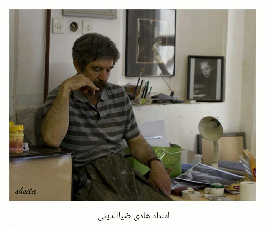 معرفی استاد هادی ضیاءالدینی مجسمه ساز و نقاش پرافتخار ایران + تصاویر