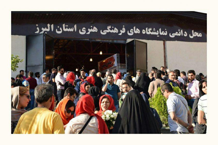 گزارش تصویری نمایشگاه توانمندیهای عکاسان و تصویربرداران استان البرز