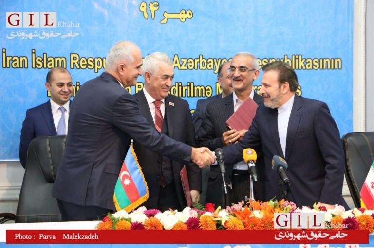 ایران با وام ۵۰۰ میلیون دلار آذربایجان موافقت کرد
