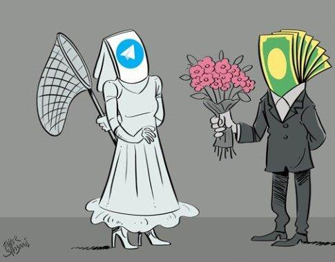 تلگرامی - ازدواج موقت به روش تلگرامی / مهریه هر ۴ جلسه یک ساعته، حدود ۷۰۰ هزار تا یک میلیون تومان