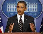 کیک اوباما برای تولد دستیار ایرانی اش/ ببینید