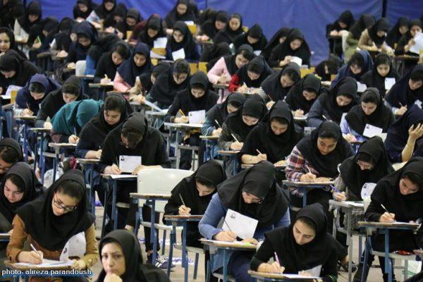دومین روز کنکور سراسری سال95 در لاهیجان 25 600x400 - نتایج آزمون دکترا هفته آخر فروردین منتشر میشود