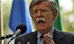 جمهوری اسلامی ایران باید سرنگون شود!