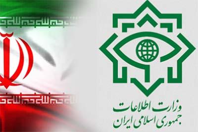 پخش مستند دستگیری اعضای داعش در تهران از صدا و سیما