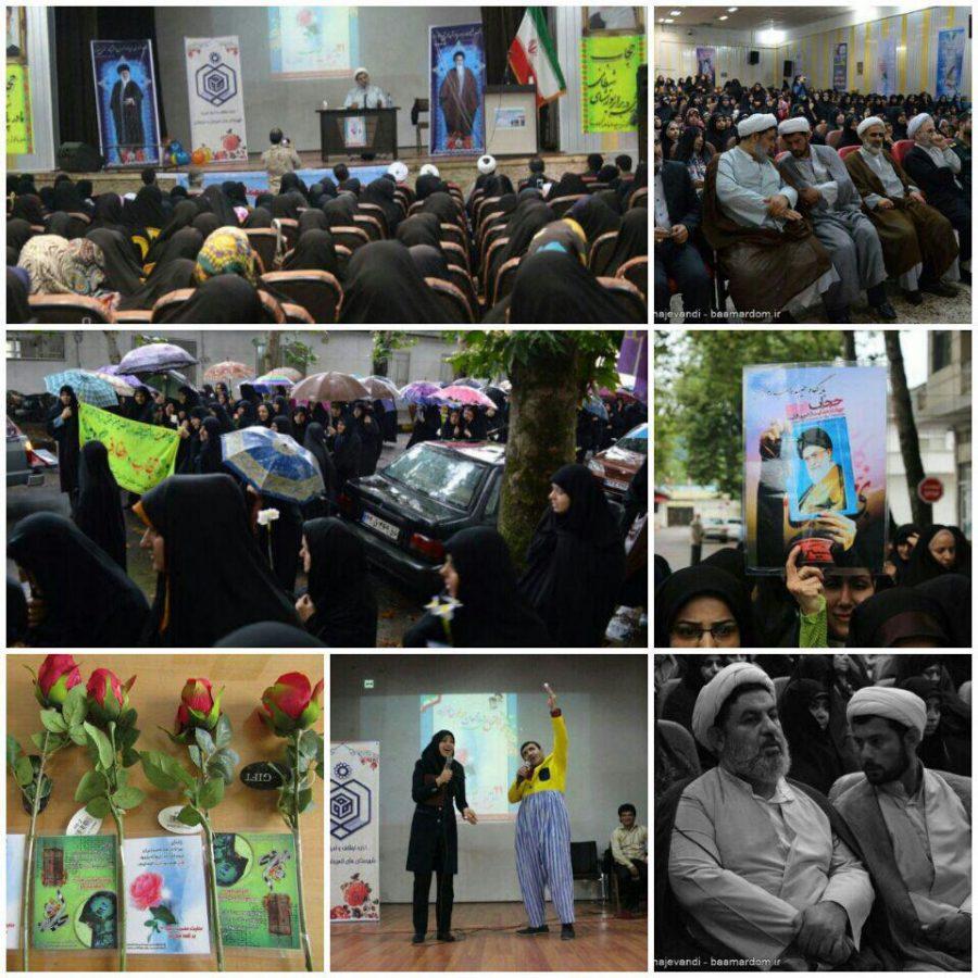 اجتماع ملی مدافعان حریم خانوادی در لاهیجان + تصاویر