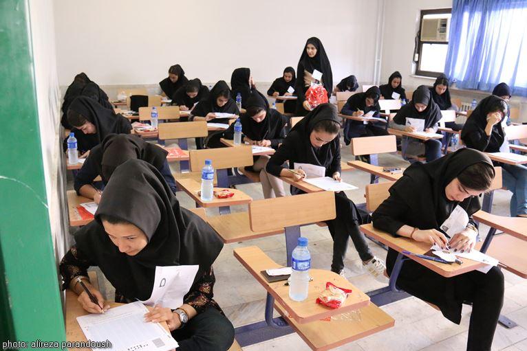 آزمون کاردانی به کارشناسی در لاهیجان (26)