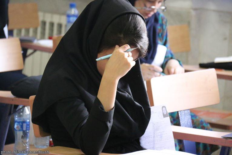 آزمون کاردانی به کارشناسی در لاهیجان (27)
