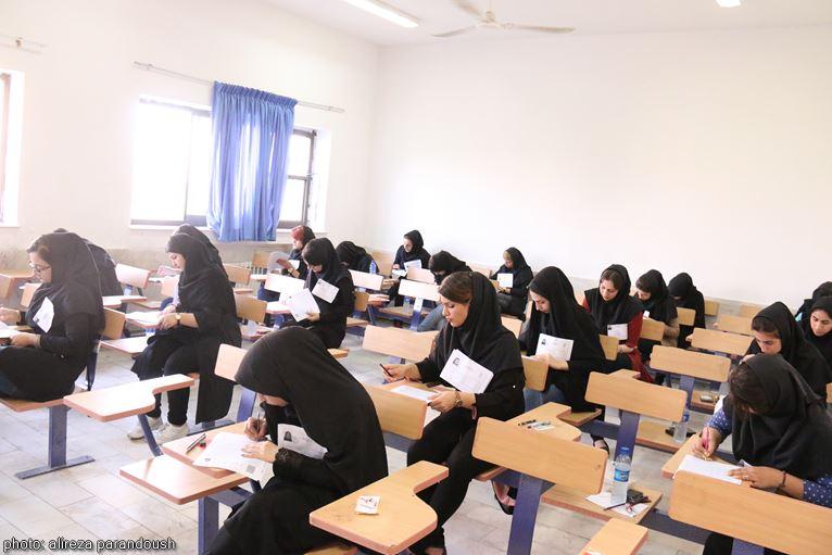 آزمون کاردانی به کارشناسی در لاهیجان (28)