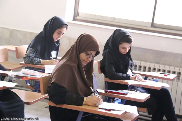 آزمون کاردانی به کارشناسی در لاهیجان (29)