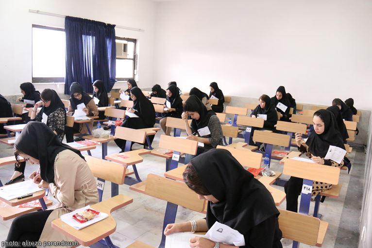 آزمون کاردانی به کارشناسی در لاهیجان (31)