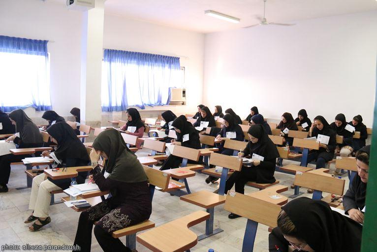آزمون کاردانی به کارشناسی در لاهیجان (34)