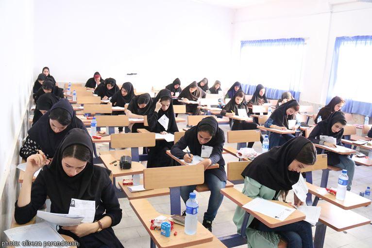 آزمون کاردانی به کارشناسی در لاهیجان (36)