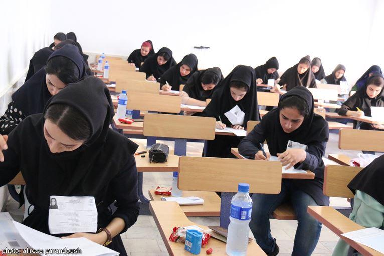 آزمون کاردانی به کارشناسی در لاهیجان (37)