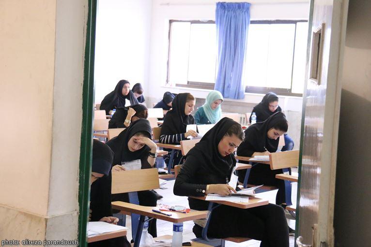 آزمون کاردانی به کارشناسی در لاهیجان (38)