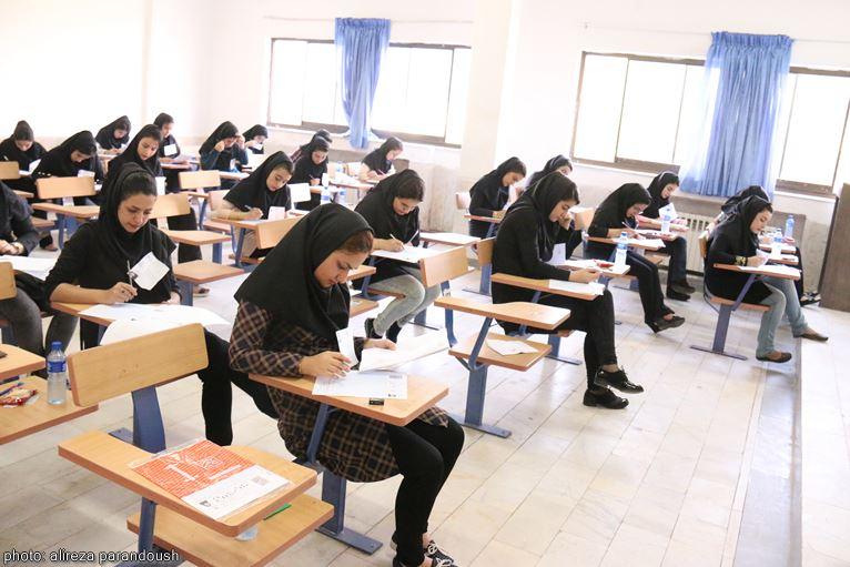 آزمون کاردانی به کارشناسی در لاهیجان (40)