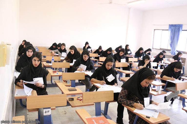 آزمون کاردانی به کارشناسی در لاهیجان (41)