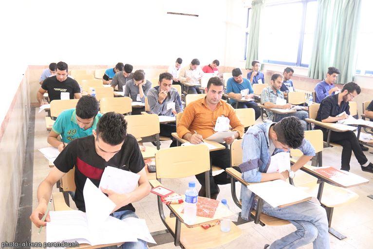 آزمون کاردانی به کارشناسی در لاهیجان (43)