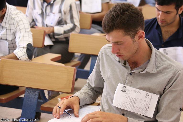 آزمون کاردانی به کارشناسی در لاهیجان (49)