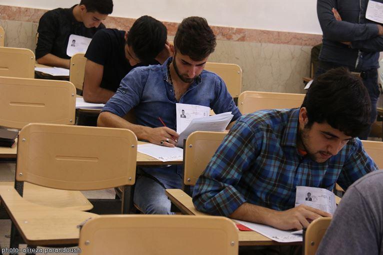 آزمون کاردانی به کارشناسی در لاهیجان (54)