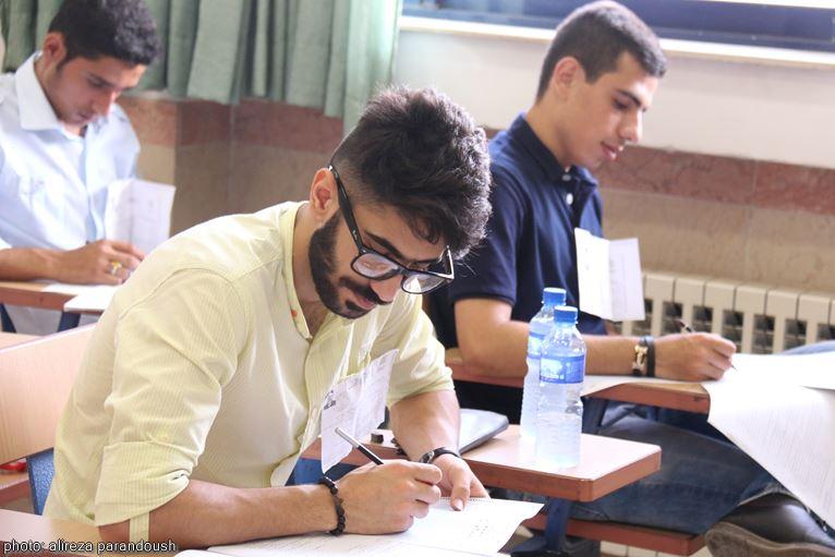 آزمون کاردانی به کارشناسی در لاهیجان (58)