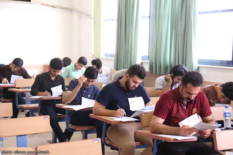 آزمون کاردانی به کارشناسی در لاهیجان (59)