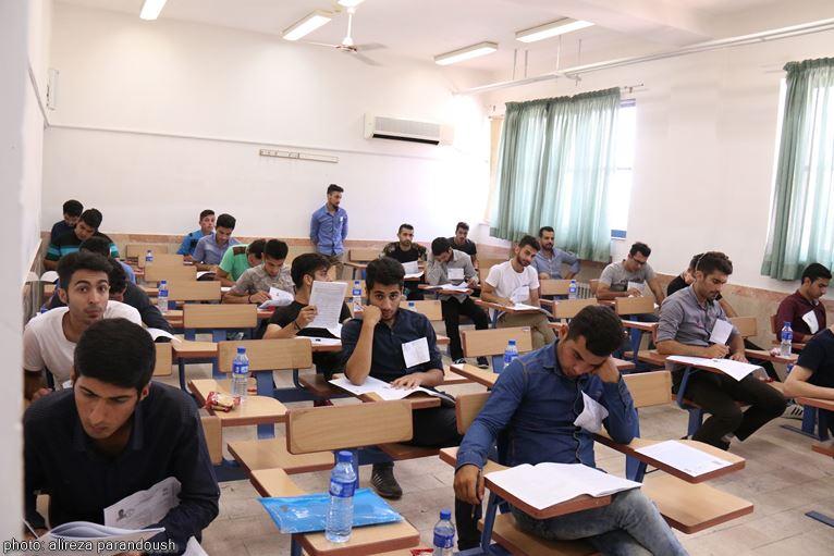 آزمون کاردانی به کارشناسی در لاهیجان (61)