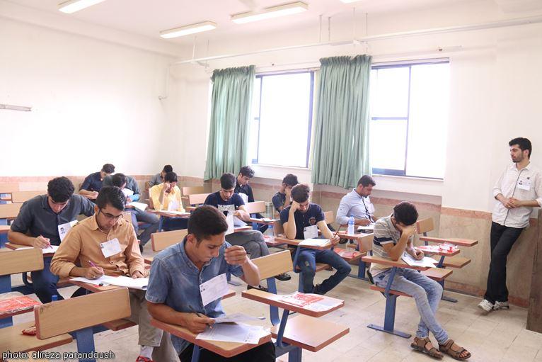 آزمون کاردانی به کارشناسی در لاهیجان (63)