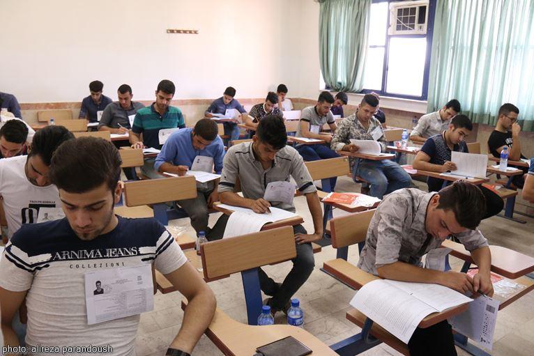 آزمون کاردانی به کارشناسی در لاهیجان (70)