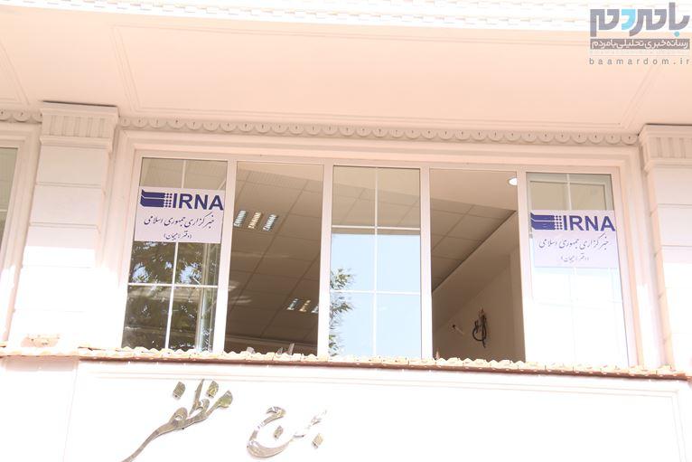 افتتاح دفتر ایرنا در لاهیجان 60 - دفتر خبری ایرنا در لاهیجان افتتاح شد + تصاویر