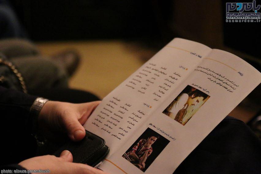 اولین ارکستر شرق گیلان در لاهیجان 36 - اولین ارکستر شرق گیلان در لاهیجان برگزار شد