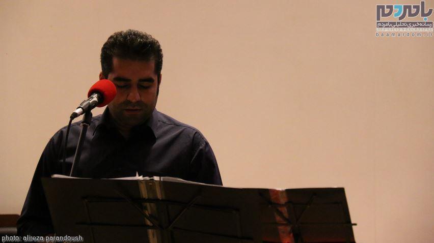 اولین ارکستر شرق گیلان در لاهیجان 58 - اولین ارکستر شرق گیلان در لاهیجان برگزار شد