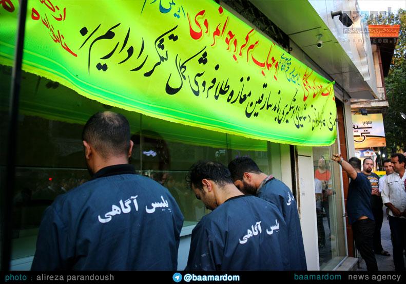 بازسازی صحنه سرقت طلافروشی توسط سارقان 9 - بازسازی صحنه سرقت طلافروشی توسط سارقان در لاهیجان + تصاویر