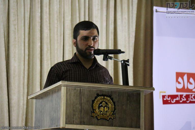 تجلیل از خبرنگاران لاهیجان 20 - مراسم تجلیل از خبرنگاران و فعالان عرصه اطلاعرسانی در لاهیجان