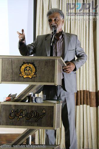 تجلیل از خبرنگاران لاهیجان 29 - مراسم تجلیل از خبرنگاران و فعالان عرصه اطلاعرسانی در لاهیجان