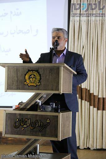 تجلیل از خبرنگاران لاهیجان 31 - مراسم تجلیل از خبرنگاران و فعالان عرصه اطلاعرسانی در لاهیجان