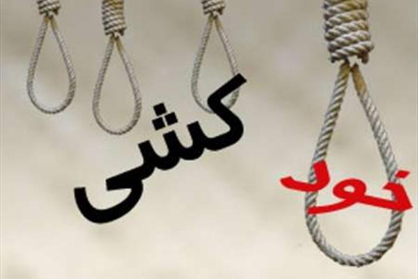 خودکشی یک جوان در شهرستان ماسال