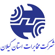 کسب رتبه اول دیتای کشور توسط شرکت مخابرات استان گیلان