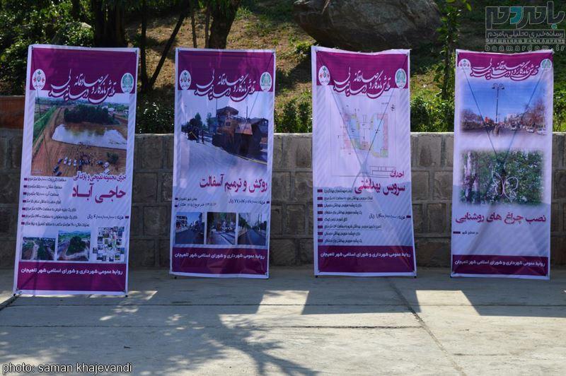 مراسم افتتاح پروژه های عمرانی شهرداری لاهیجان 5 - مراسم افتتاح پروژه های عمرانی شهرداری لاهیجان