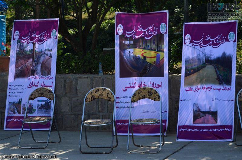 مراسم افتتاح پروژه های عمرانی شهرداری لاهیجان 6 - مراسم افتتاح پروژه های عمرانی شهرداری لاهیجان