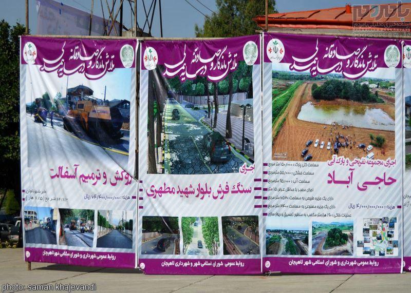 مراسم افتتاح پروژه های عمرانی شهرداری لاهیجان 8 - مراسم افتتاح پروژه های عمرانی شهرداری لاهیجان