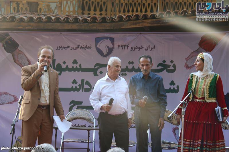 نخستین جشنواره برنج در سیاهکل 73 - نخستین جشنواره شکرانه برداشت برنج در سیاهکل برگزار شد