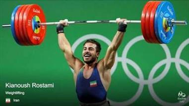 قهرمانی المپیک شرط ازدواج دلاور ایرانی!