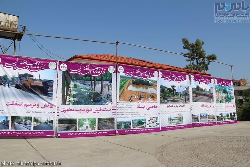 IMG 3816 Copy Copy - مراسم افتتاح پروژه های عمرانی شهرداری لاهیجان